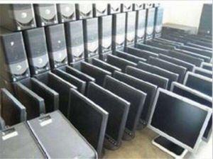 成都台式机电脑回收,办公电脑回收